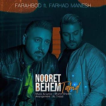 Nooret Behem Tabid