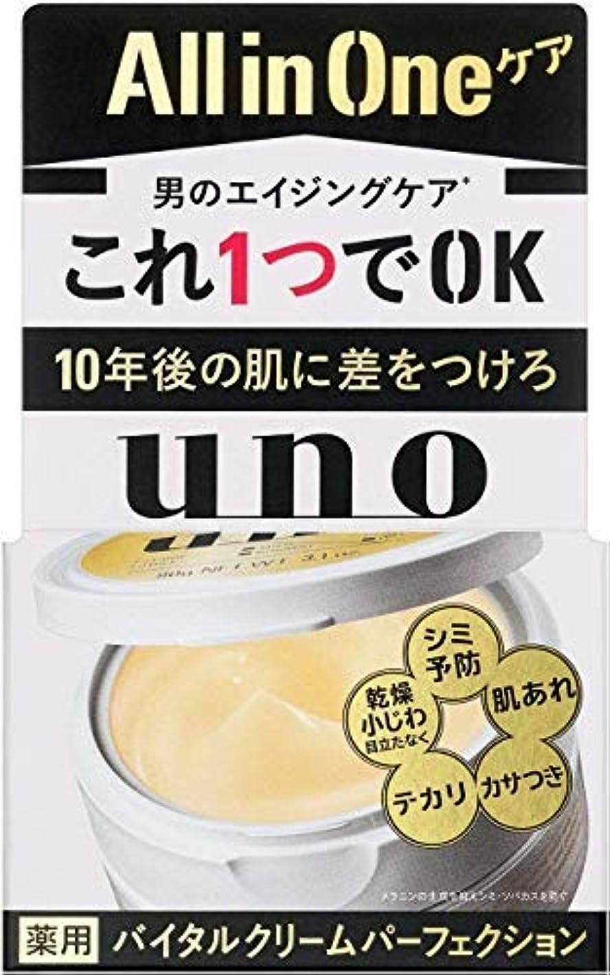 けがをする内なる欠点ウーノ バイタルクリームパーフェクション × 10個セット
