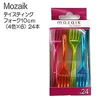 Mozaik(モザイク) ミニテイスティングフォーク 10cm 24本(4色各6本)