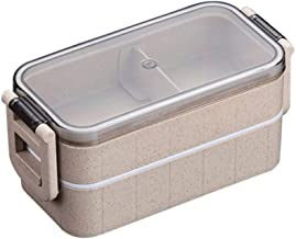 WZHZJ Lunch Box Wheat Straw Bento Boxes Microwave Dinnerware Food Storage Container Food Box (Color : A)