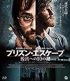 プリズン・エスケープ 脱出への10の鍵 Blu-ray[Blu-ray/ブルーレイ]