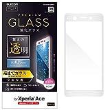 エレコム Xperia Ace ガラスフィルム SO-02L 全面保護 0.33mm 【画質を損ねない、驚きの透明感】 Made for XPERIA ホワイト PD-XACEFLGGRWH