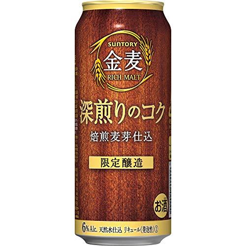 【焙煎麦芽仕込】金麦 深煎りのコク [ 500ml × 24本 ]