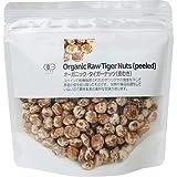 タイガーナッツ 皮むき 150g