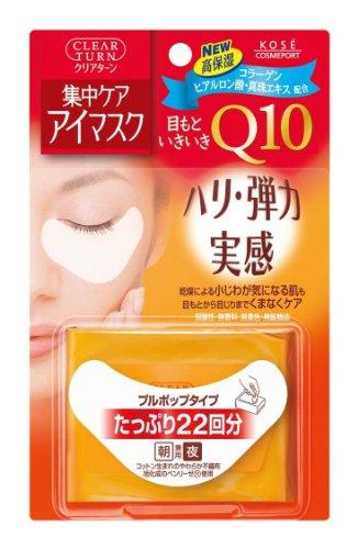 Kose Clear Turn Eye Zone Mask - 32pc