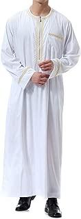 Men's Middle East Printed Zip Up Muslim Arab Arabic Caftan Robe Dress