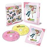 「こどものおもちゃ」小学生編Blu-rayBOX[Blu-ray/ブルーレイ]