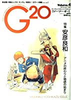 G20(ジー・ツー・オー) volume.4―ガンダム・トリビュートマガジン (アスキームック)