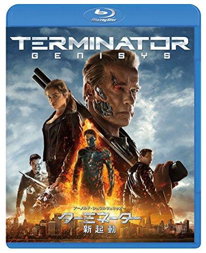ターミネーター:新起動/ジェニシス[AmazonDVDコレクション] [Blu-ray]