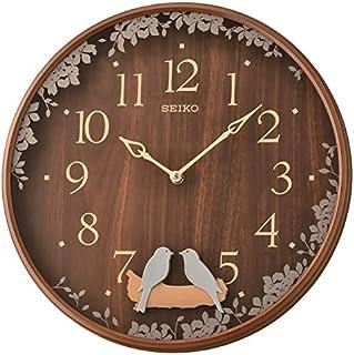Seiko QXC237B Swinging Bird Pendulum Wall Clock with Wood Effect Case {4517228831997}