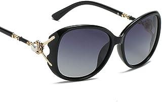 """""""N/A"""" - Gafas De Sol Polarizadas Negras Personalidad De La Moda De Las Mujeres Temperamento Retro De La Perla Gafas De Sol Al Aire Libre De La Cubierta del Sol"""