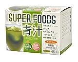 味源 スーパーフーズ青汁(40袋入)