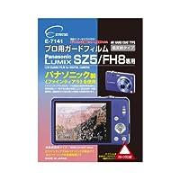 (9個まとめ売り) エツミ プロ用ガードフィルムAR Panasonic LUMIX SZ5/FH8専用 E-7141