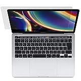MS factory Macbook Pro 13 2020 液晶 + タッチバー 保護フィルム アンチグレア 保護 マックブック プロ Pro13 ノートPC フィルム シート 反射防止 非光沢 マット 日本製 fiel.D MXPF-MB-P13-2020-AG