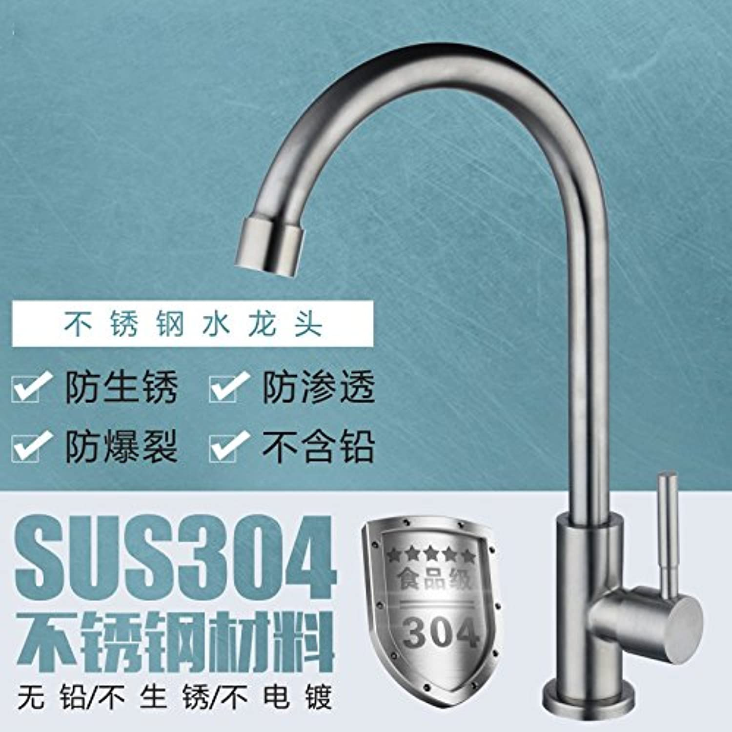 SunSuiKitchen faucet, hot and cold dish basin, single cold water faucet, sink, 304 stainless steel sink, water tap special price,Stainless steel single cold water faucet 60cm inlet pipe