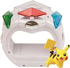 Best pokemon ultra sun and moon mega ring Reviews