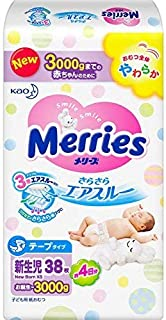 KAO Diapers Merries Sarasara Air Through Newborn Infants Extra Small ( ~3kg / ~6.6lb ) 38sheets, Parallel Import Product, Made In Japan