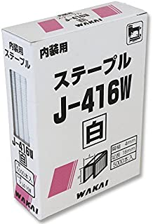 WAKAI(若井産業) J-416W ステープル 白 PJ416W 【まとめ買い5000本入×5セット】