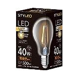 スタイルド LED電球 フィラメント 40W相当 口金直径26mm 一般電球形 全配光 電球色 クリア YDAC40L1