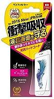 iDress iPhone8Plus iPhone7Plus 超衝撃自己吸収 高精細光沢 iP7PASF