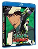 TIGER & BUNNY SPECIAL EDITION SIDE TIGER[BCXA-0633][Blu-ray/ブルーレイ] 製品画像