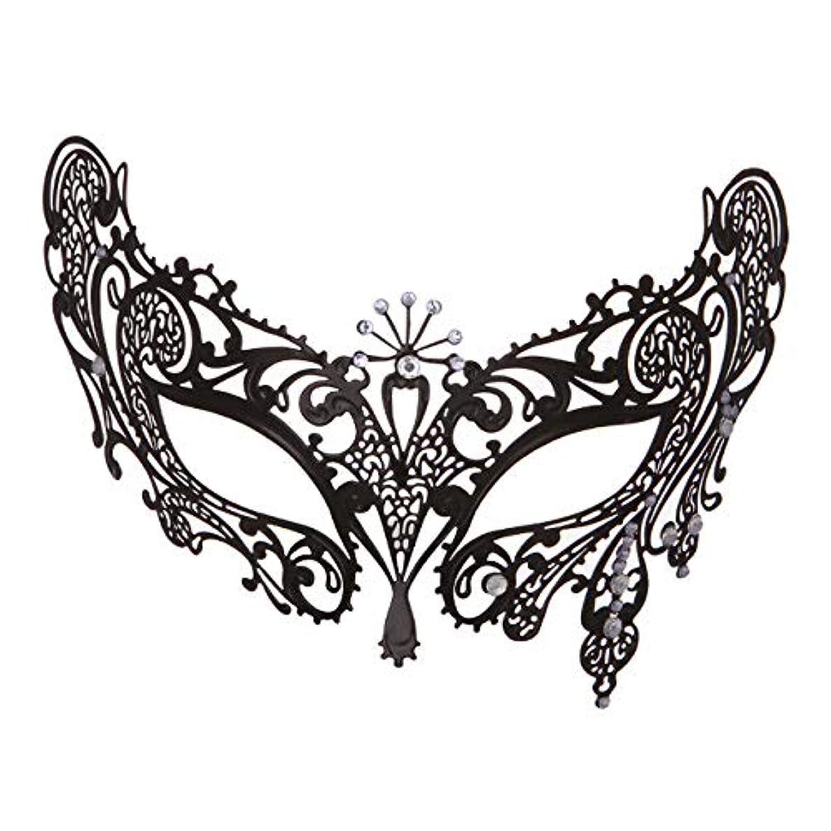 海洋スクレーパーエアコンレディマスクメタルダイヤモンドパーティーパフォーマンス仮装ハロウィーンアイマスク