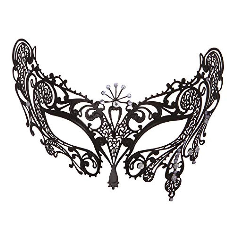 ビットラグアルネレディマスクメタルダイヤモンドパーティーパフォーマンス仮装ハロウィーンアイマスク