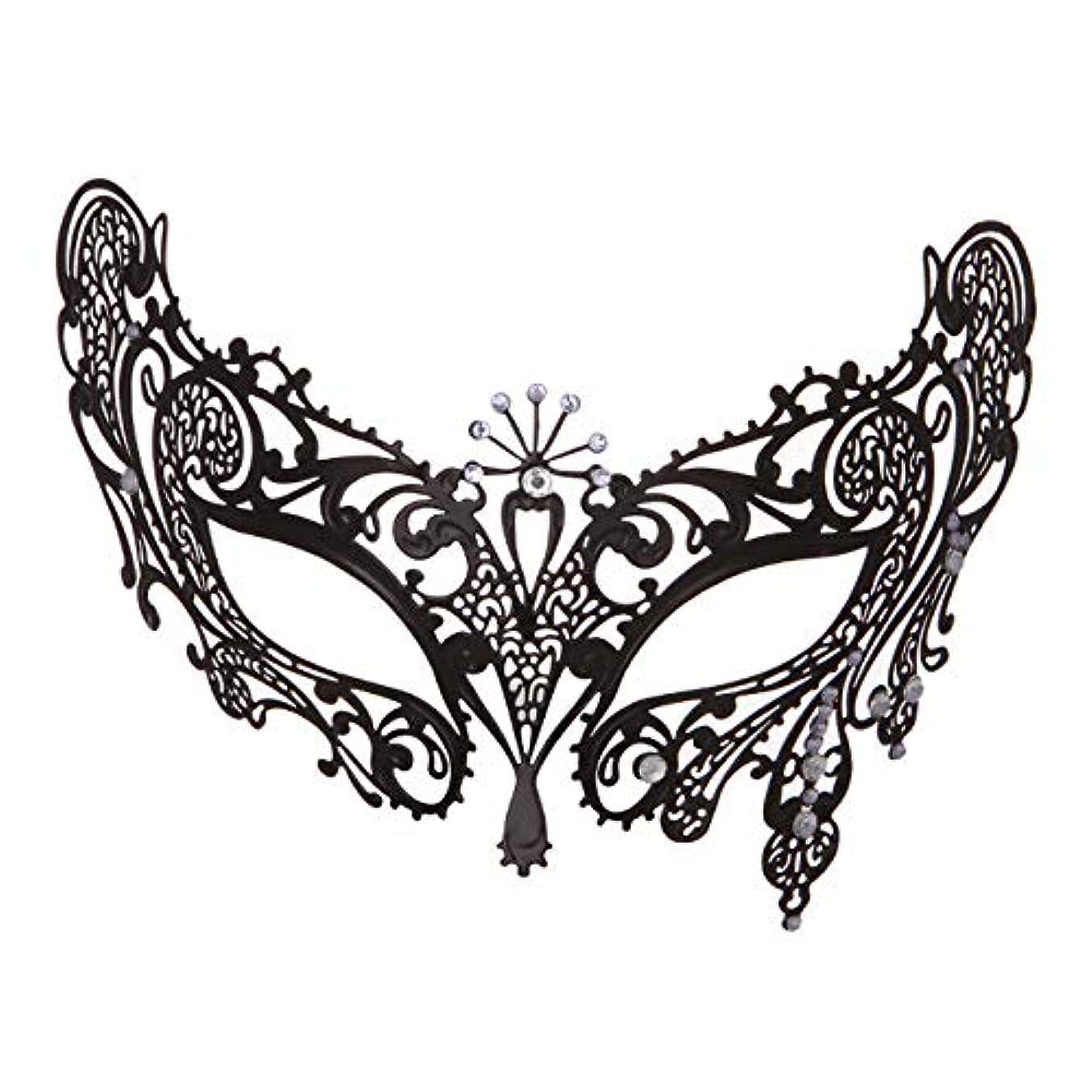 大胆な事実アトラスレディマスクメタルダイヤモンドパーティーパフォーマンス仮装ハロウィーンアイマスク