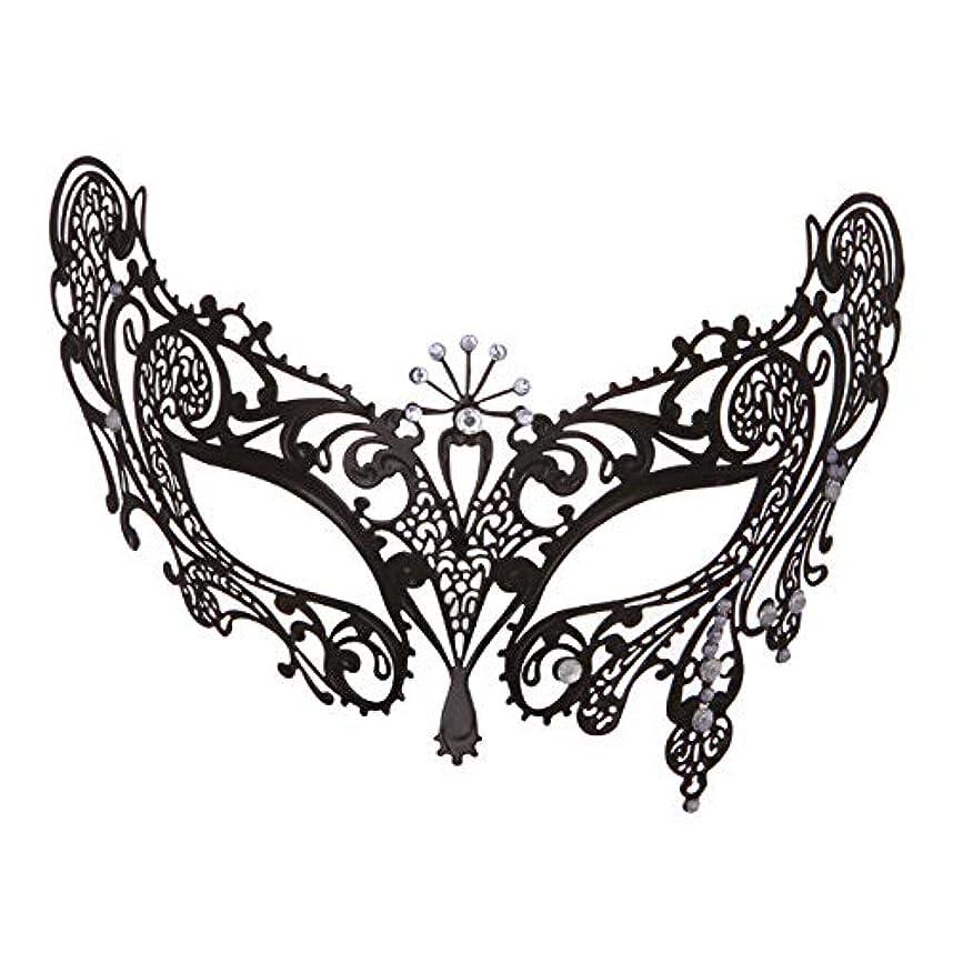 肉の複製する迅速レディマスクメタルダイヤモンドパーティーパフォーマンス仮装ハロウィーンアイマスク