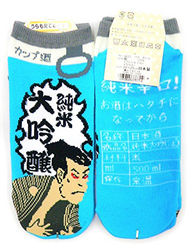 靴下 おもしろ柄 【大吟醸】 22-25cm スニーカー丈 《9671》 (水色)