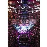 Marillion- All One Tonight: Live At Royal Albert Hall