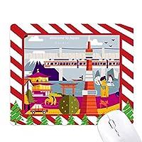 地元の有名な観光 ゴムクリスマスキャンディマウスパッド