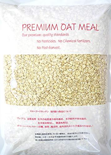 オートミール 20kg( 業務用2kg×10)  プレミアム仕様 化学農薬、化学肥料不使用栽培 無添加(化学添加物なし) 大人気! しっかりした硬さが特徴です。認定品原料 (アメリカ OAT MEAL) 自社輸入直販売商品 業務取引バルク袋22.68kgを