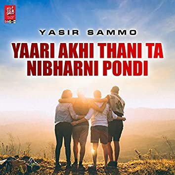 Yaari Akhi Thani ta Nibharni Pondi