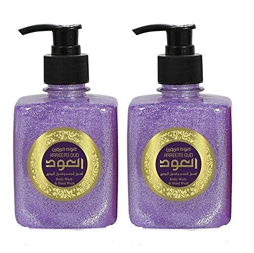 Luxury Oud Collection Hareemi Lilac Oud Hand & Body Wash Liquid Soap 2 Bottles 10.14 fl.oz/300ml صابون العود الحريمي الليلكي السائل
