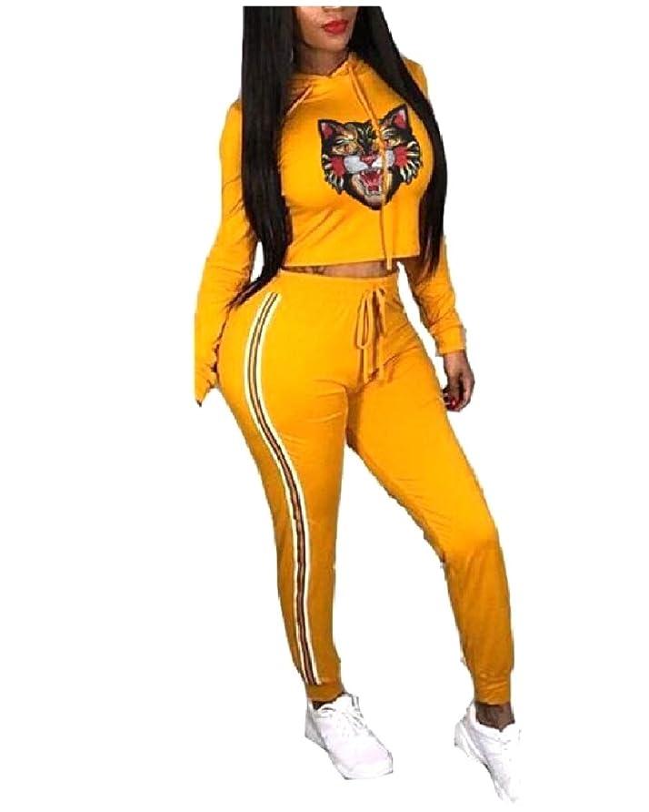 気を散らす国旗熱心なKankanluck 女性2 pcsフードストレッチロングスリーブスポーツジャンプスーツ