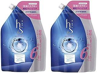 【大容量】 h&s コンディショナー モイスチャー 詰め替え 【2000g×2個セット】