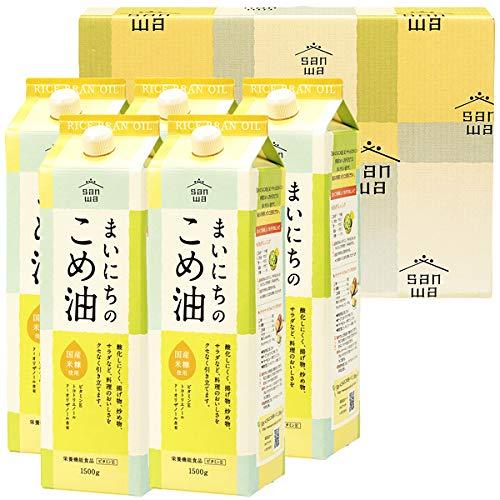 三和油脂 まいにちのこめ油 ギフトセット(1500gx5本入り) こめ油 米油 米糠油 こめゆ こめあぶら べいゆ お歳暮 山形 お取り寄せ