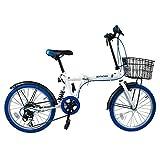 LUCK store 折りたたみ自転車 20インチ シマノ6段変速 カゴ・リアサスペンション付き ワイヤ錠・LEDライトのプレゼント付き 前後泥除け装備 ハンドルの高さ調節できる 19WHBL