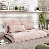 Floor Sofa Adjustable Lazy Sofa Bed, Foldable Mattress Futon Couch Bed with 2 Pollows (Beige)