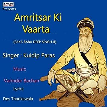 Amritsar Ki Vaarta - Single