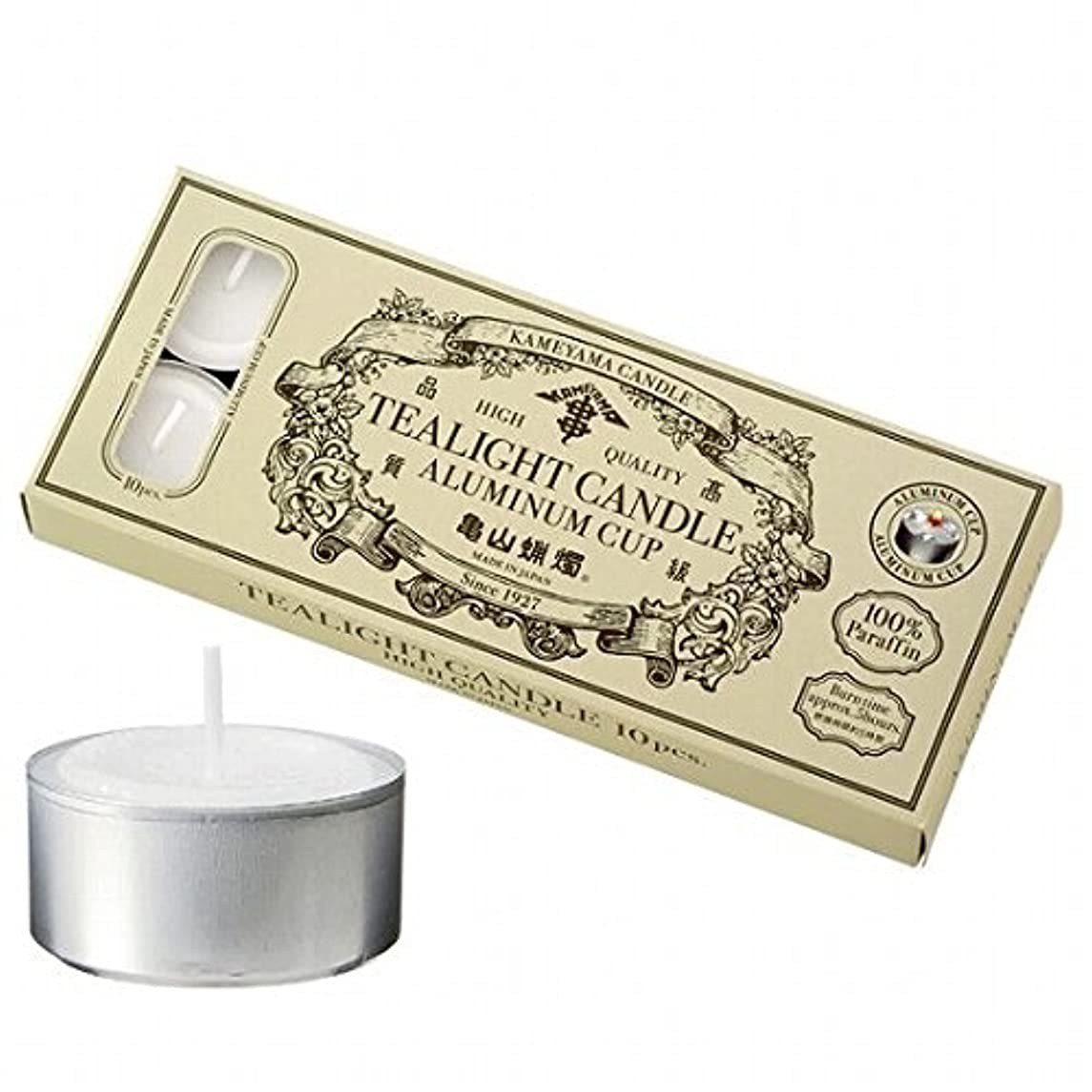 アルプス信号モトリーカメヤマキャンドル(kameyama candle) 亀山ティーライトアルミ10個?日本製 キャンドル