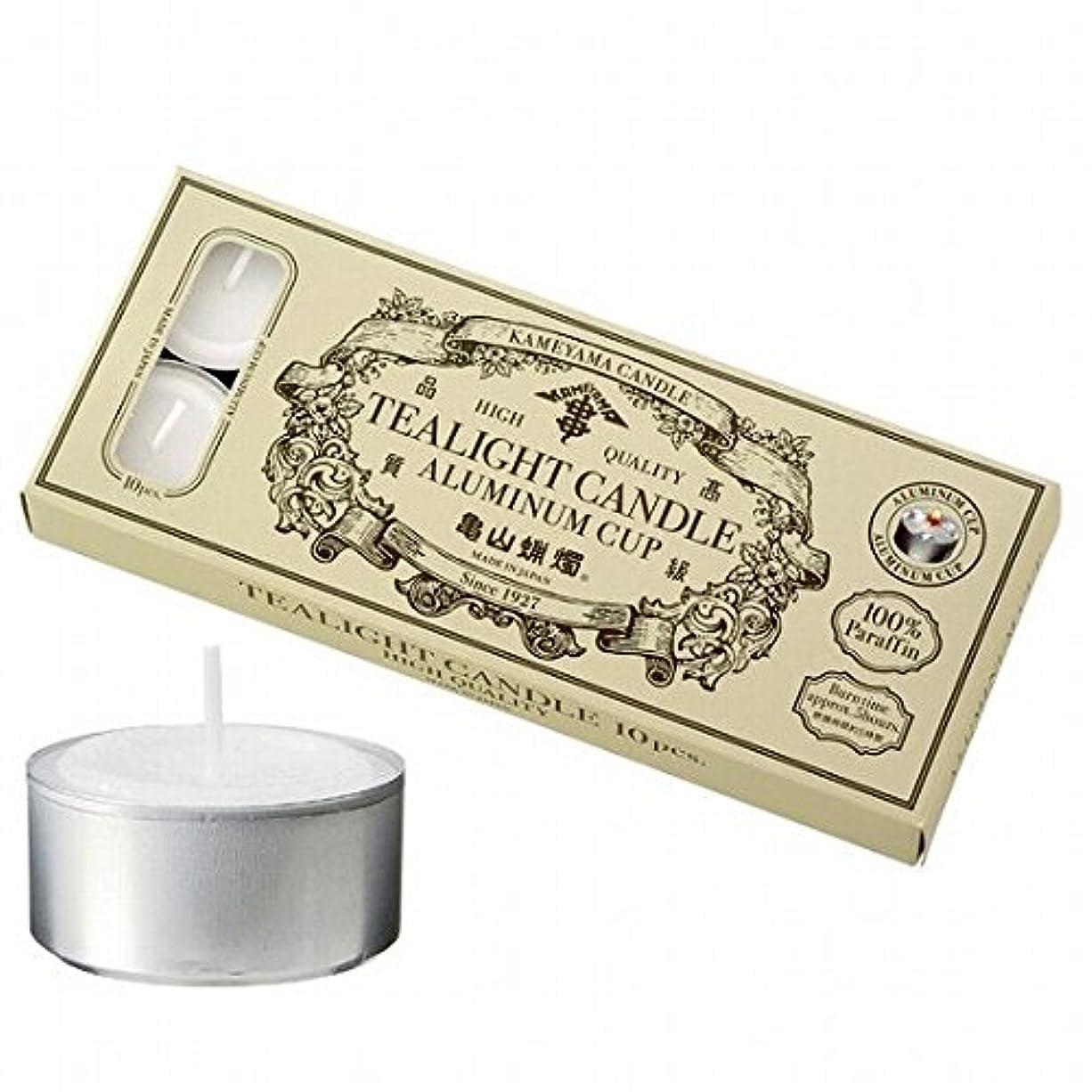 司法故意のファイターカメヤマキャンドル(kameyama candle) 亀山ティーライトアルミ10個?日本製 キャンドル