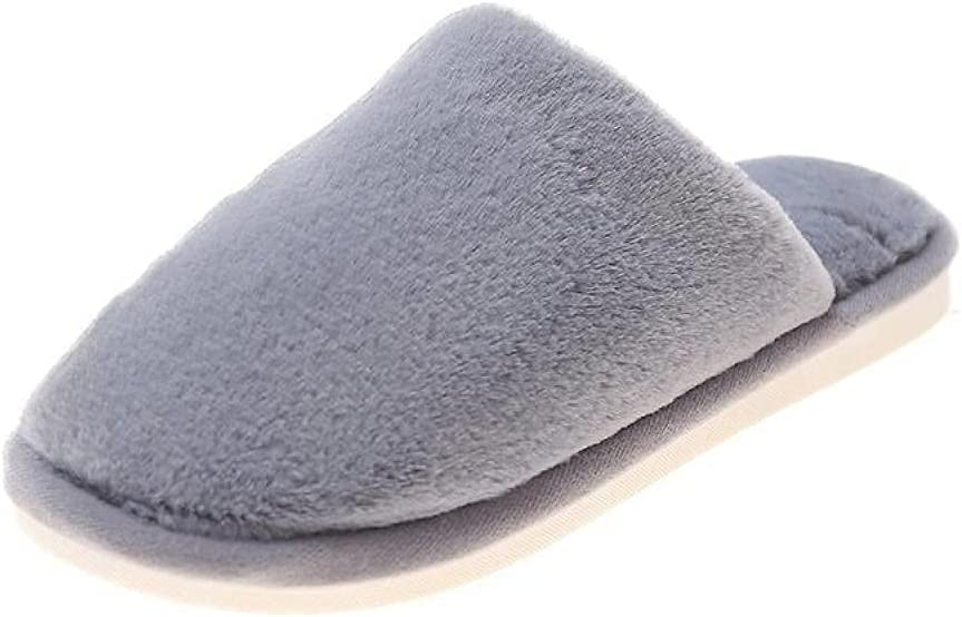 LUXMAX Max 69% OFF Beautiful Winter Home Plush ,Cotton Slippers draghan Ranking TOP8