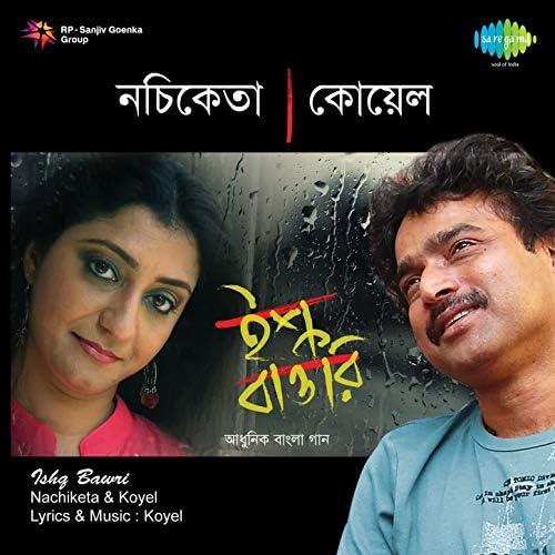 Nachiketa Chakraborty & Koyel Tripathi