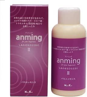 anming2(アンミング2) バスエッセンス 480ml