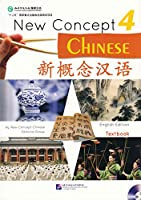 New Concept Chinese vol.4 - Textbook