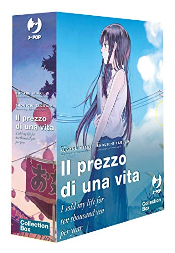 Il prezzo di una vita. I sold my life for ten thousand yen per year (Vol. 1-3)