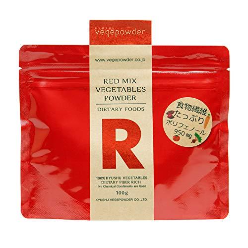野菜パウダー 無添加 国産 RED MIX 100g (九州産 紫芋 人参 ビーツ トマト) 粉末野菜 ミックス 離乳食 保存食 非常食 介護食