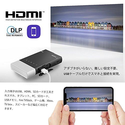 VamvoS1モバイルプロジェクターDLP小型ミニ100ANSIルーメン/1400ISOルーメン相当5,000mAhバッテリー内蔵1080P対応IPHONEと直接連接、HDMI/USB/TFカード端子搭載、DLP投影方式、LED光源、急速スタート2.5時間の投影時間日本語取扱説明書2018